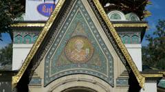Mosaics on the Russian Church Temple Sveti Nikolay in Sofia, Bulgaria Stock Footage