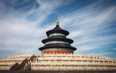 Temple of heaven from side view Stock Photos