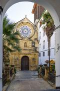 real church of st. paul in cordoba spain - stock photo