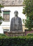 al-hakam ii, cordoba, spain - stock photo
