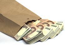 thousand baht banknotes - stock photo