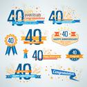 Stock Illustration of Set of Anniversary-40 emblems