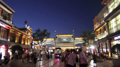 The traditional tram in Qianmen Avenue Area, Beijing, China Stock Footage