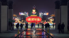 Lanterns decorations and people roaming during chinese spring festival, Stock Footage