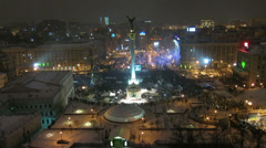 Maidan independence square Stock Footage