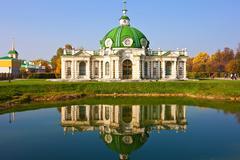 Pavilion Grotto in Kuskovo - stock photo