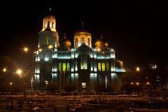 Cathedral in night - varna, bulgaria Stock Photos