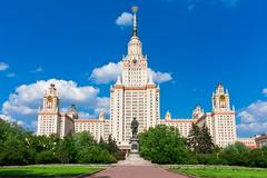 Moscow State University - stock photo