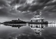 Putra Mosque, Putrajaya Stock Photos