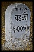 milestone, destination, india - stock photo