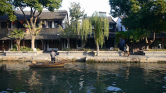 Traditional Chinese houses in XiTang Water Town,shanghai,China. Stock Footage