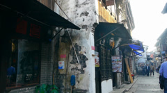 Tourist through traditional Chinese old town houses & street,China. Stock Footage
