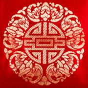 Chinese fabric  pattern Stock Photos
