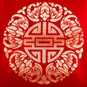 Stock Photo of chinese fabric  pattern