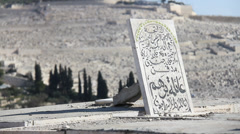 Jewish cemetery stone in Jerusalem Stock Footage