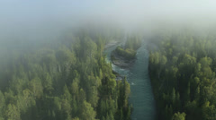 Flight over the Mountains. Altai. Siberia. Stock Footage