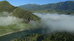 Stock Video Footage of Flight over the Mountains. Altai. Siberia