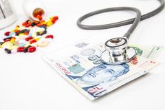 singapore health insurance - stock photo