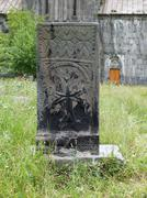 Khachkar (Armenian cross-stone) Stock Photos