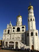 Stock Photo of ivan the great bell tower, moscow kremlin complex, russia