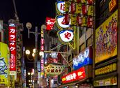 Stock Photo of neons and billboards in dotombori entertainment district, osaka, japan.