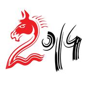 red horse - stock illustration