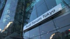 Audi Forum Tokyo building - stock footage