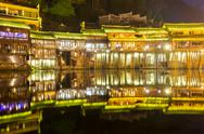 Stock Photo of fenghuang ancient town china