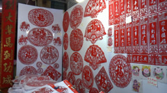 Stock Video Footage of CHINESE NEW YEAR ORNAMENTS AND CUT PAPER CUTTING (CNY ORNAMENT--2)