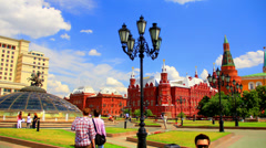 Red Square Stock Footage