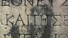 Turkey Asklepion ruins ancient inscription zoom out 2 Stock Footage