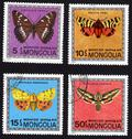 Stock Photo of postage stamps showing several types of butterflies