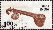 Stock Photo of postage stamp showing an indian sitar