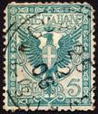 Stock Photo of italian postage stamp showing coat of arms