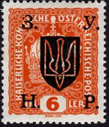postage stamp showing ukrainian overprint on autrian postage from ca. 1917 - stock photo