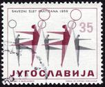 Stock Photo of postage stamp showing gymnastic athletes