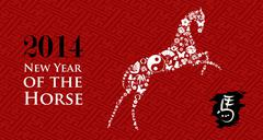 chinese zodiac new year of the horse - stock illustration