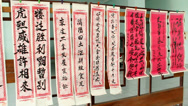 Stock Video Footage of Chinese calligraphy