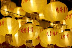 Yellow chinese lanterns. Stock Photos