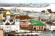 Stock Photo of spring march view oldest part nizhny novgorod russia