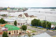 Stock Photo of general view of nizhny novgorod in june