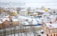 Stock Photo of january mist view of nizhny novgorod russia