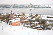 Stock Photo of january view of strelka nizhny novgorod russia