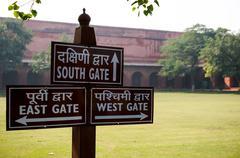 direction signboard in hindi - stock photo