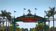 Disneyland in Hong Kong Stock Footage