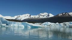 NP Los Glaciares, Argentina - stock photo