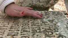 Ancient Greek inscription Stock Footage