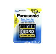 package of  panasonic batteries - stock photo