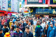 Hong kong shopping street Stock Photos