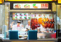 singapore fast food - stock photo